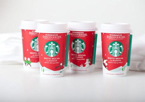 packaging navideño 12